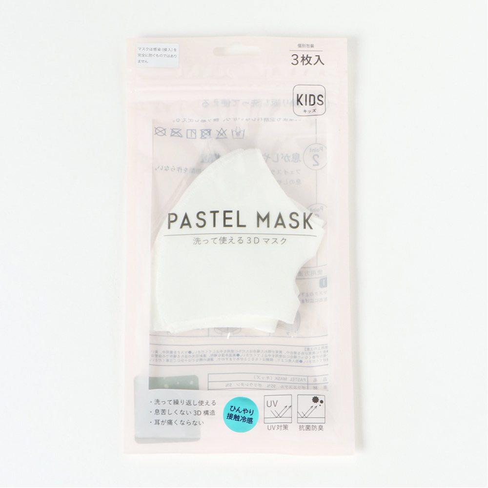 通販 イオン マスク 冷 感
